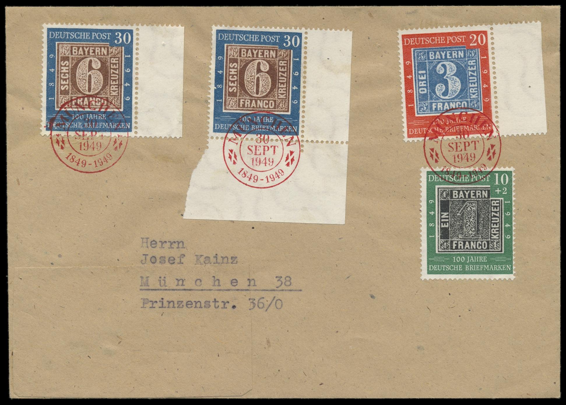 Lot 5403 - Main catalogue bundesrepublik deutschland -  Peter Harlos Auctions 41. Auktion