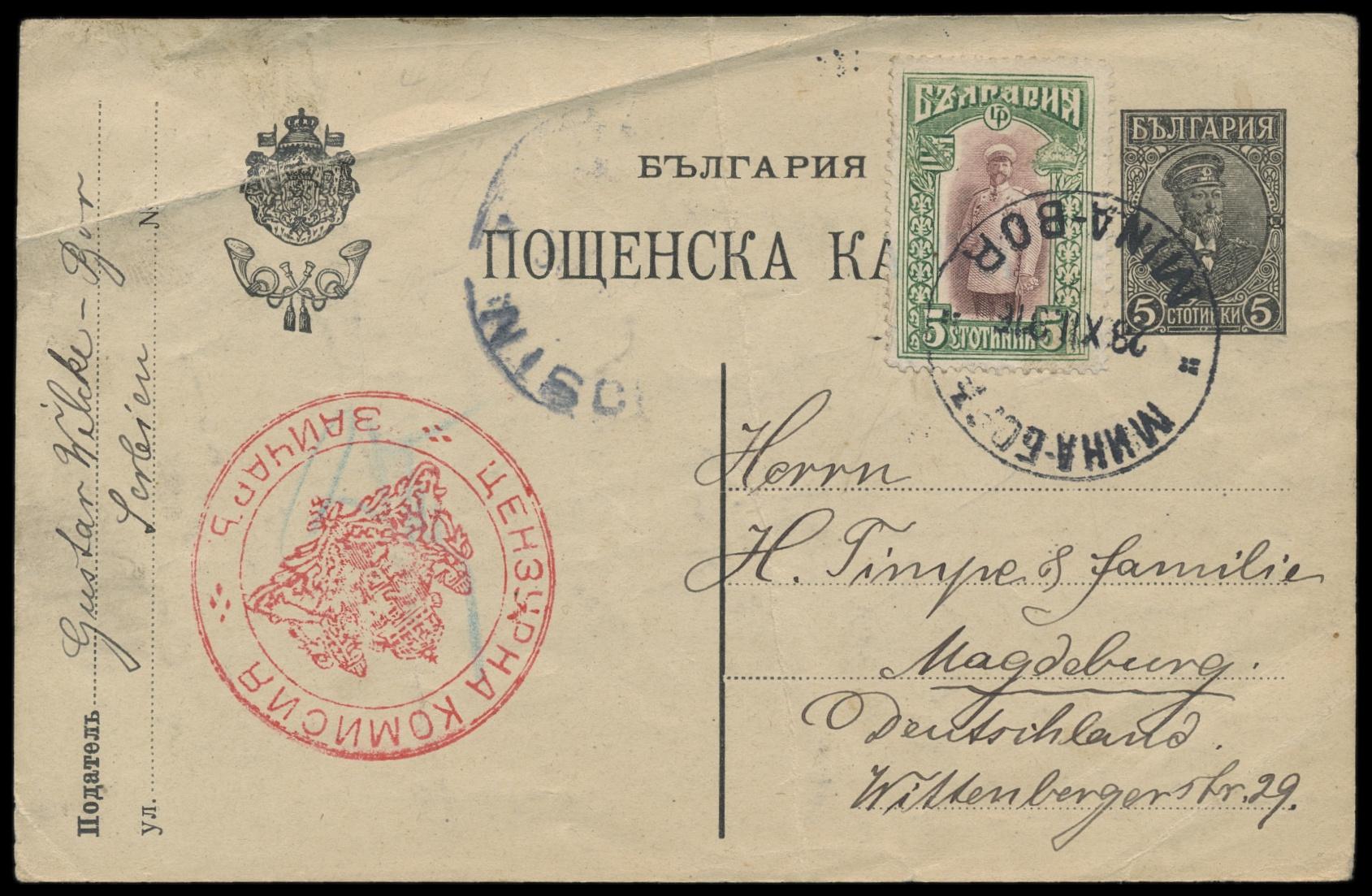Lot 16 - europa bulgarien -  Peter Harlos Auctions 42. Harlos Auktion