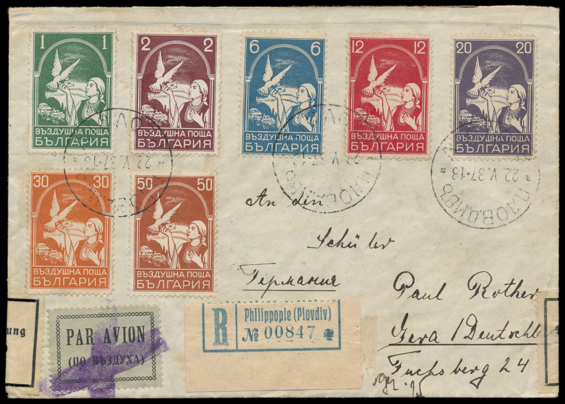 Lot 19 - europa bulgarien -  Peter Harlos Auctions 42. Harlos Auktion