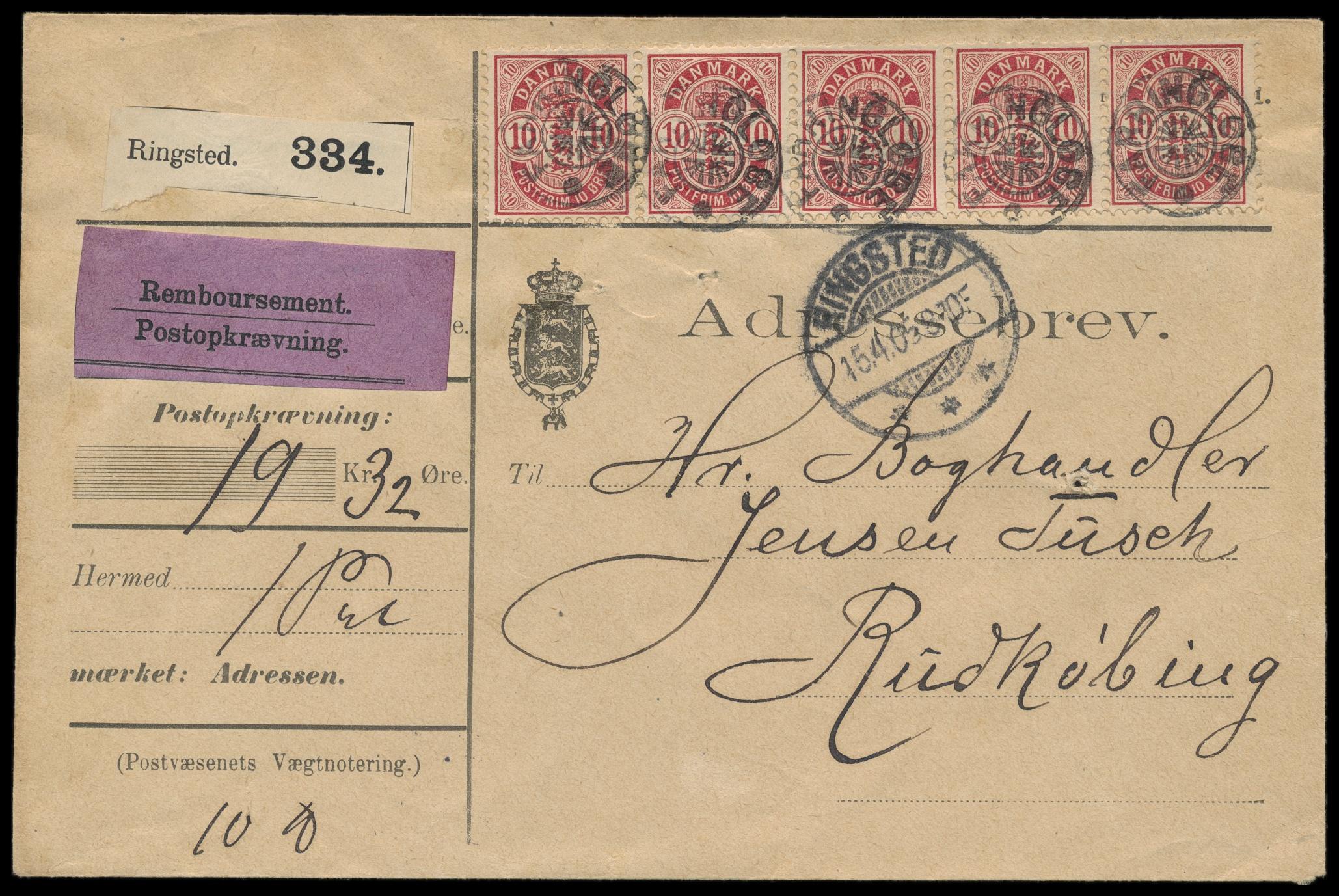 Lot 21 - europa danemark -  Peter Harlos Auctions 42. Harlos Auktion