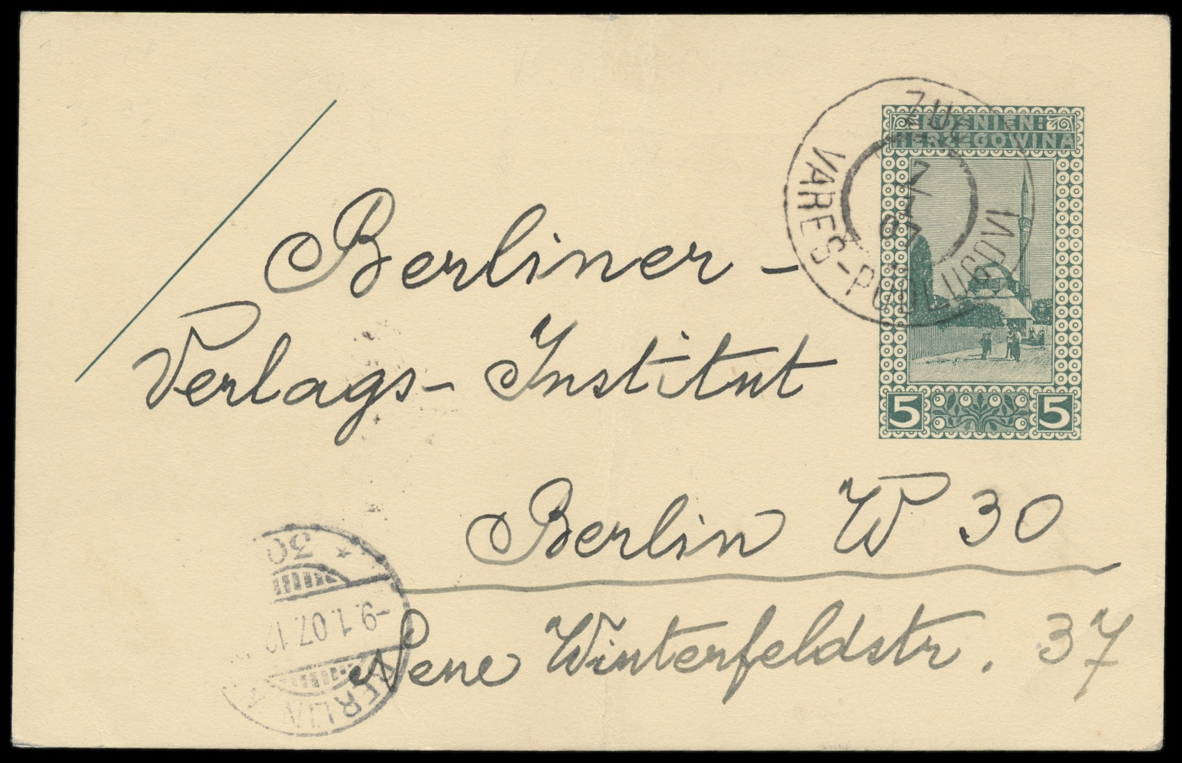 Lot 13 - europa bosnien-herzegowina -  Peter Harlos Auctions 42. Harlos Auktion