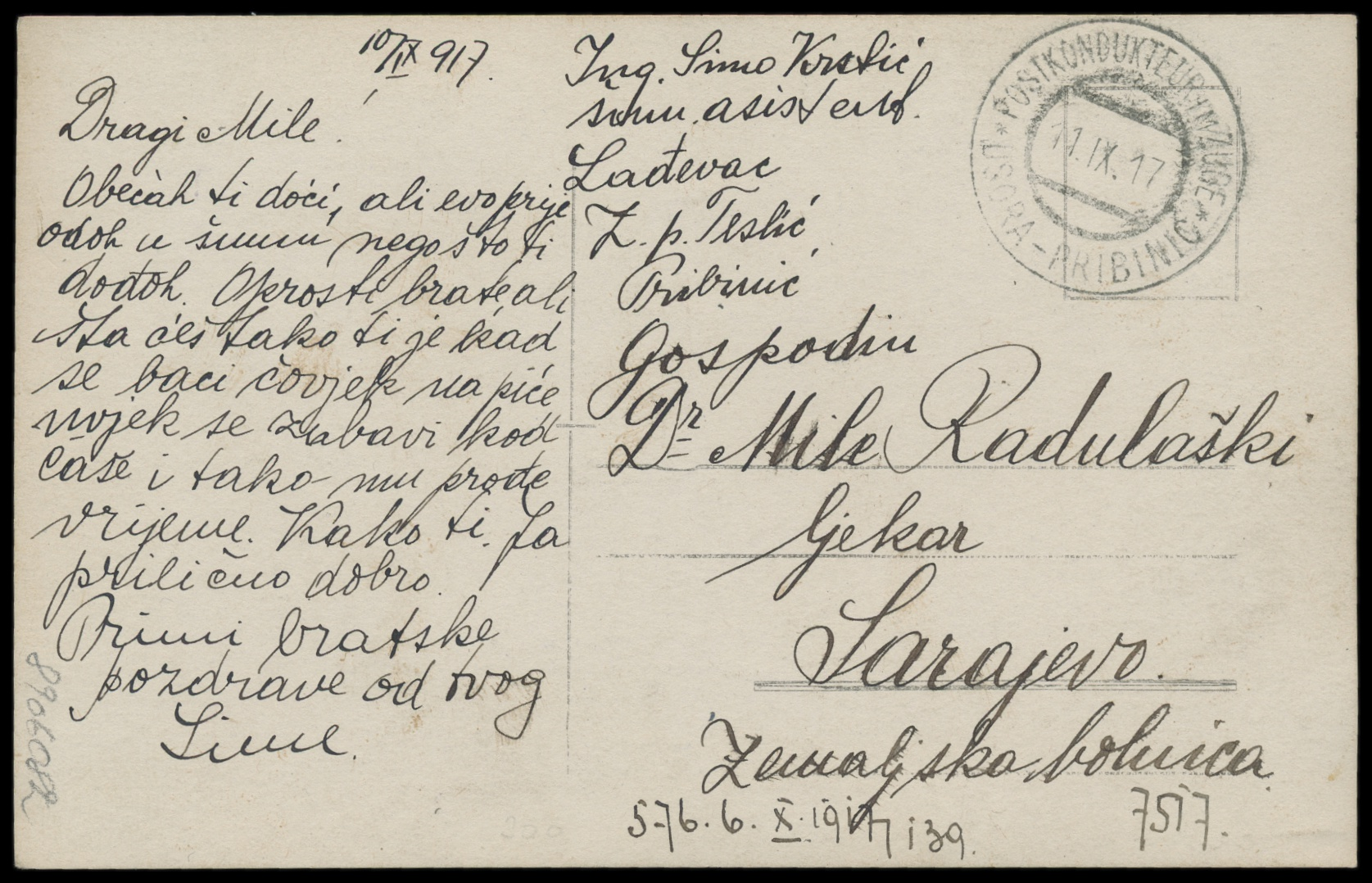 Lot 14 - europa bosnien-herzegowina -  Peter Harlos Auctions 42. Harlos Auktion