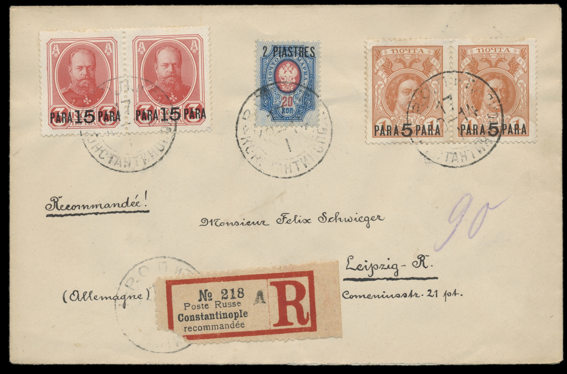 Lot 437 - europa Rußland / UdSSR -  Peter Harlos Auctions 42. Harlos Auktion