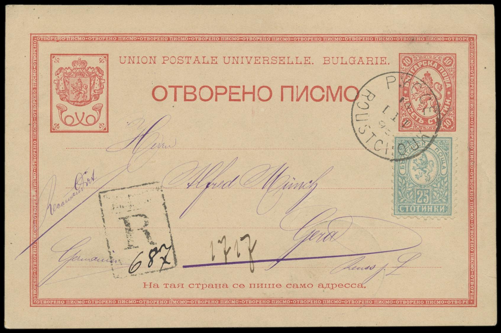 Lot 15 - europa bulgarien -  Peter Harlos Auctions 42. Harlos Auktion
