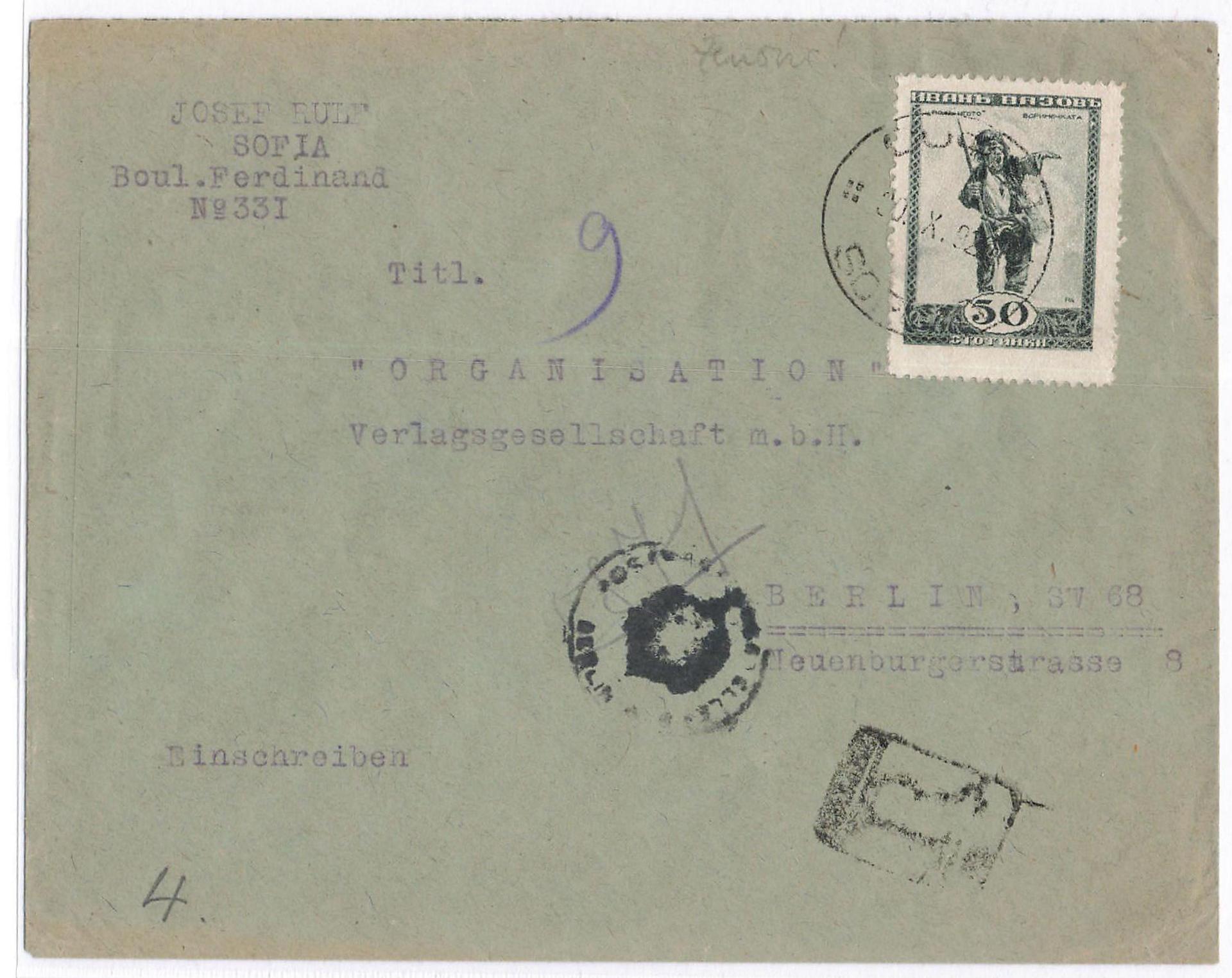 Lot 17 - europa bulgarien -  Peter Harlos Auctions 42. Harlos Auktion
